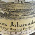 Interpretar etiquetas de vino alemán Riesling