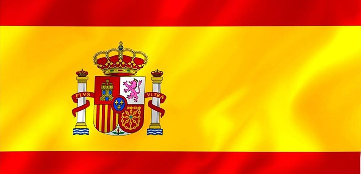 Los Españoles Nos Vendemos Mal